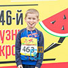 46-й «Арбузный кросс» прошёл вОдинцово