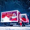 Рождественский караван Coca-Cola едет вОдинцово