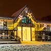 «Новогодние каникулы» вСпортивном парке Одинцово