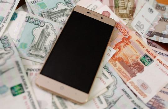 ВДоме культуры одинцовец украл умосквички телефон иперевёл деньги насвой банковский счёт