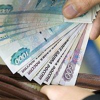 Росстат назвал медианную зарплату россиян. Она оказалась вполтора раза ниже средней