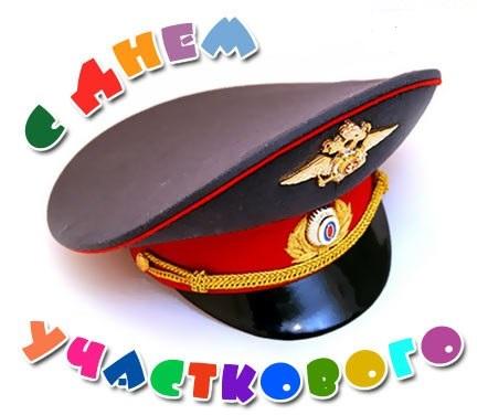 http://www.odintsovo.info/img/blog-new/2013/35184/IeW6p2N5gqs-tn2.jpg
