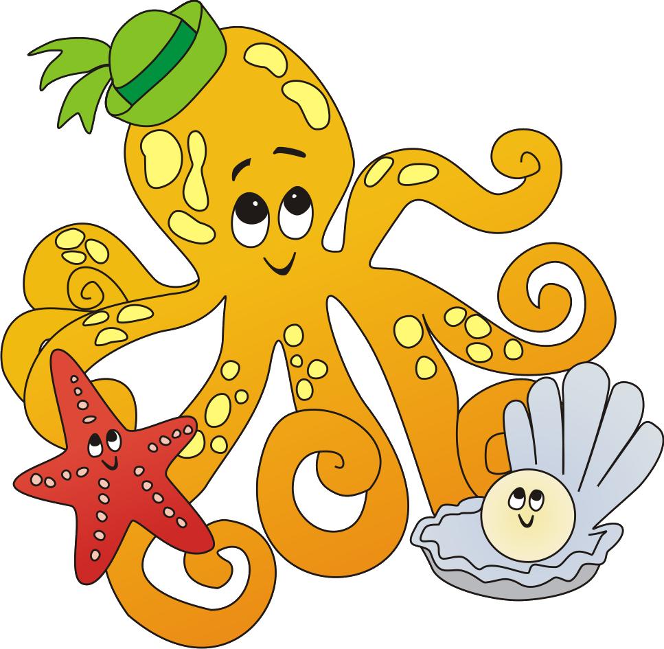 центр картинка группы осьминожки нужным