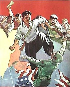 Национал-социализм в Северной Корее - КНДР