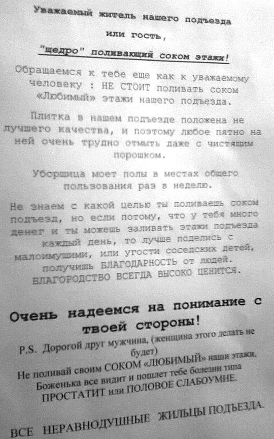 Объявления недвижимость петербурга