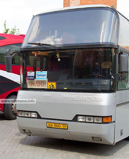 Участников праймериз свозили на автобусах из разных уголков Подмосковья