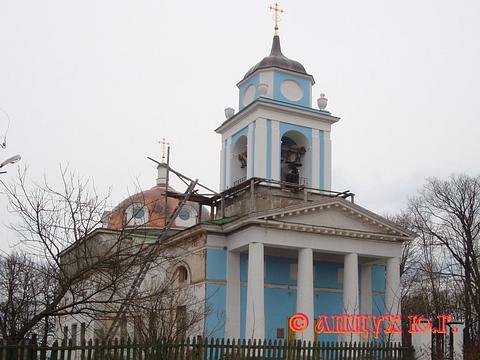 знакомства рузский раон московская область