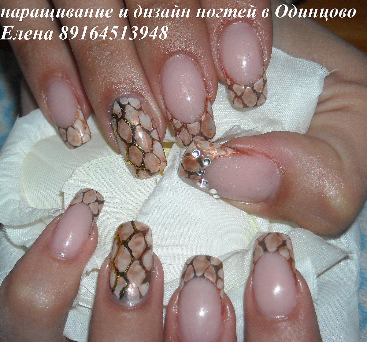 Дизайн ногтей рептилии мастер класс
