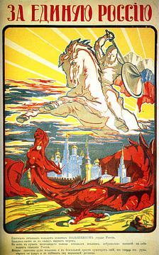 РОА, ivan-ivanov-1941, Россия, Подмосковье