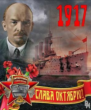 Разное., ivan-ivanov-1941, Россия, Подмосковье