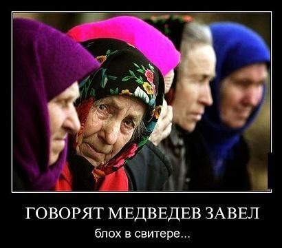 http://www.odintsovo.info/img/blog/ivan-ivanov-1941/x_c9e53685-tn2.jpg height=401