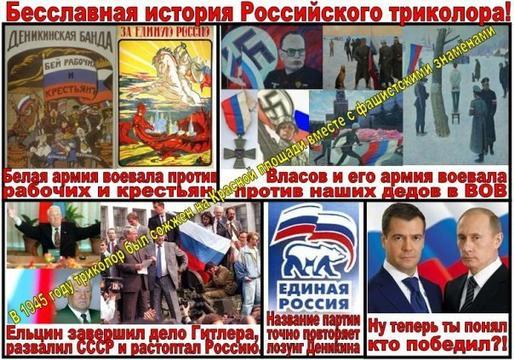 Молодые патриоты водрузили флаг Украины на самом высоком терриконе Донецка - Цензор.НЕТ 4128
