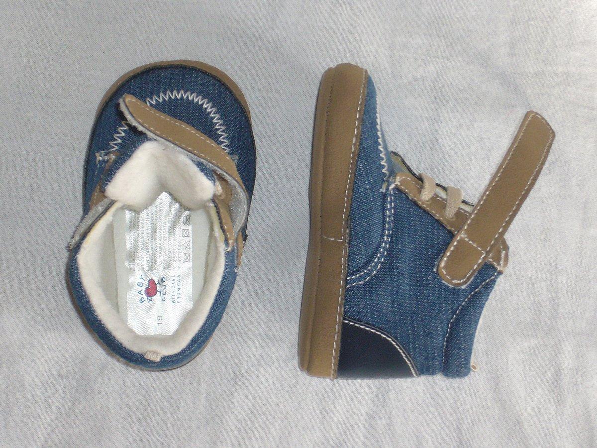 Как сшить пинетки ботиночки из старых джинсов?