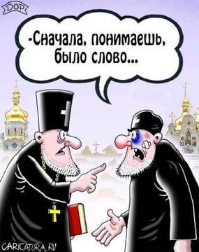 А Т Е И С Т, nkolbasov, Одинцово, Ново-Спортивная  д.6