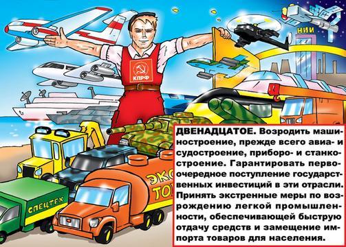 Плакаты, листовки., nkolbasov, Одинцово, Ново-Спортивная  д.6