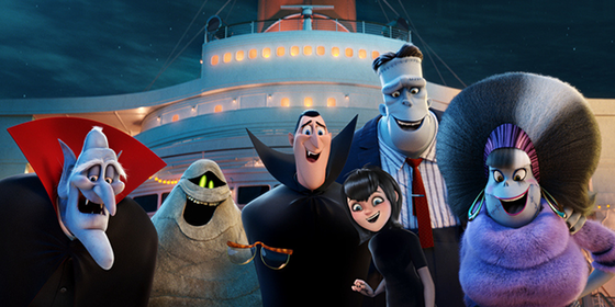 Монстры на каникулах 3: Море зовёт Hotel Transylvania 3: Summer Vacation