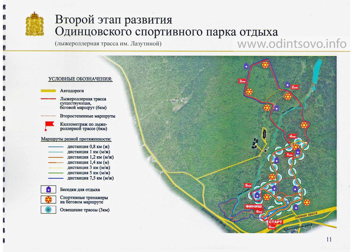 Переговоры по строительству дороги обход хабаровска начались в краевом центре