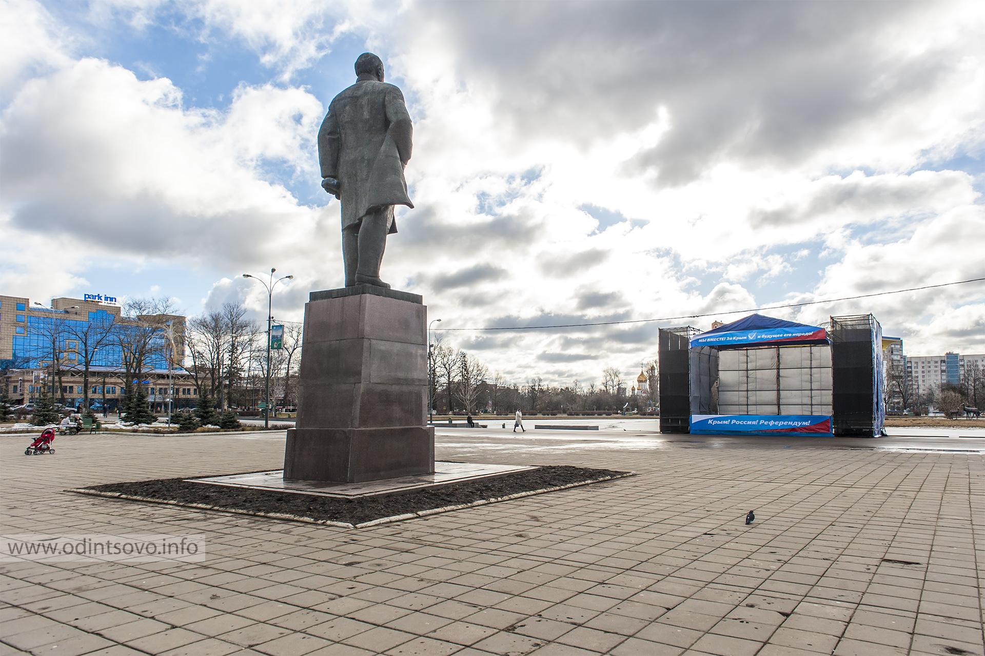 Митинг в поддержку русскоязычного населения Украины