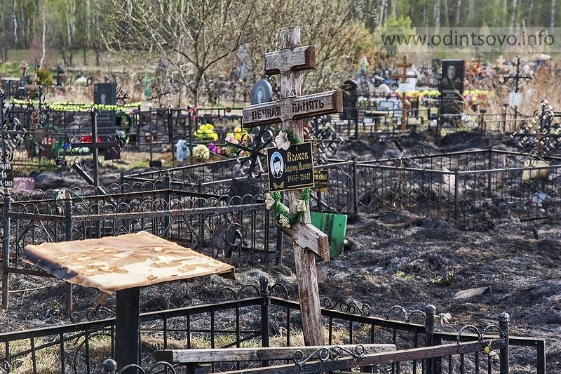 Кладбище в одинцово лайково цена на памятники ульяновск особенный