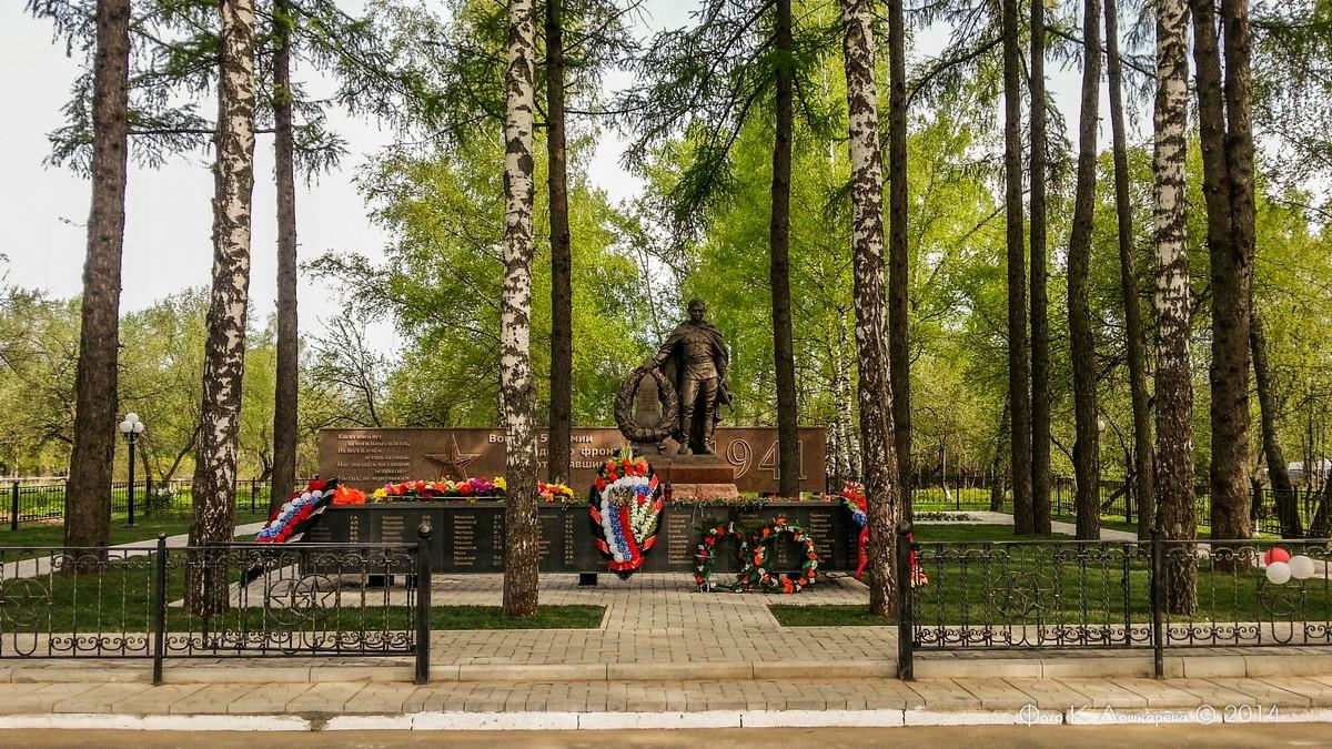 смог определить фото на памятники в одинцовском районе уже говорил