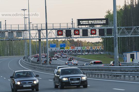 http://www.odintsovo.info/news