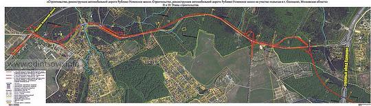 Реконструкция Красногорского шоссе