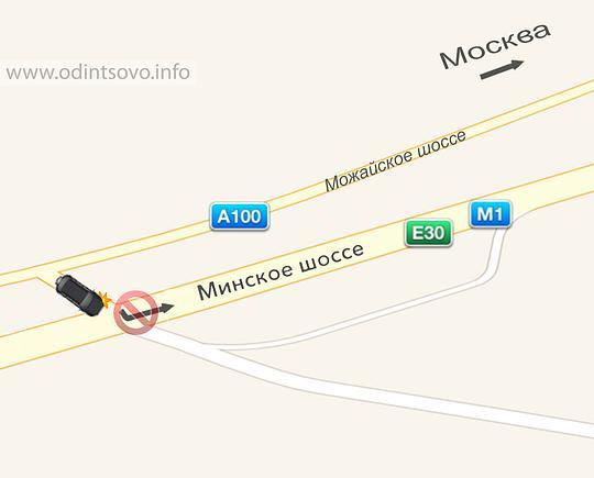73 км Минского шоссе