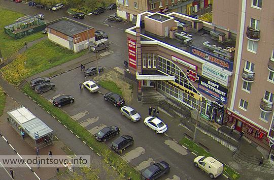 Документы для кредита Одинцовская улица пакет документов, необходимых для получения и выдачи кредита
