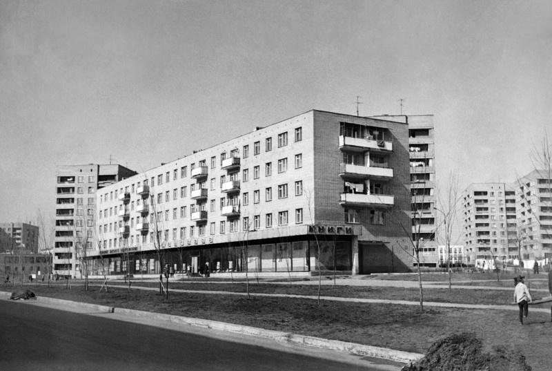 Одинцово ретро, Магазин «Кругозор» Автор фото Иван Колупаев