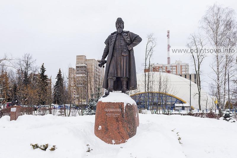 Памятники Одинцовского района, Одинец