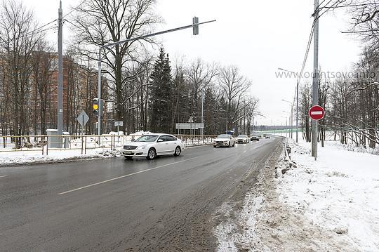 ВОдинцово участок Красногорского шоссе стал односторонним