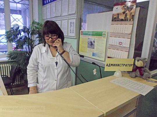 Детская стоматологическая поликлиника на алексеевке