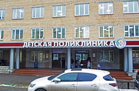 Волгоградская детская областная клиническая больница эндокринолог
