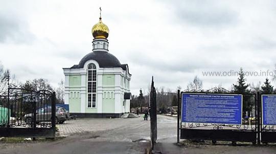 Кладбище Лайково, Часовня Лайковского кладбища