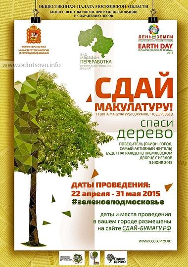 Видео по сбору макулатуры пресс для макулатуры купить в украине