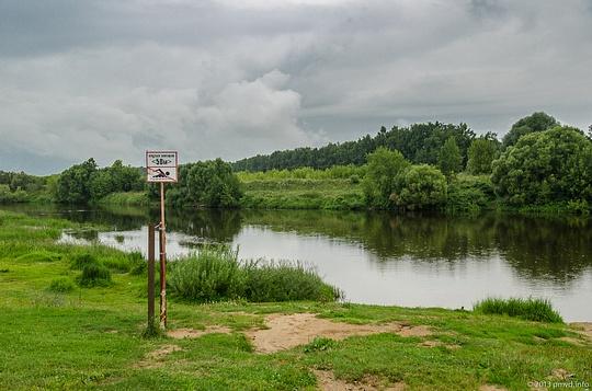 Где купаться в Одинцово