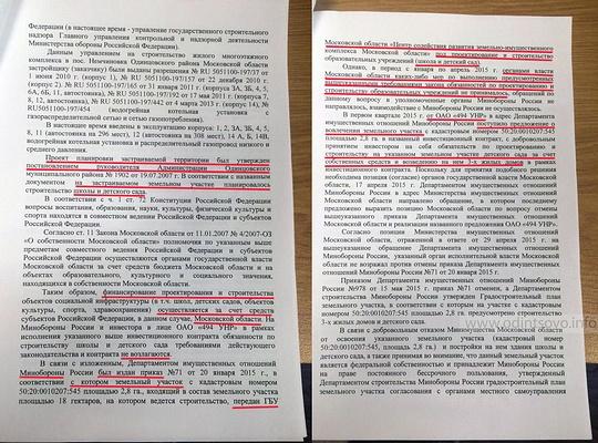 Ответ изВоенной московской прокуратуры