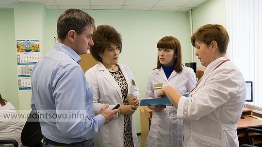 Вакансии врача в одинцово