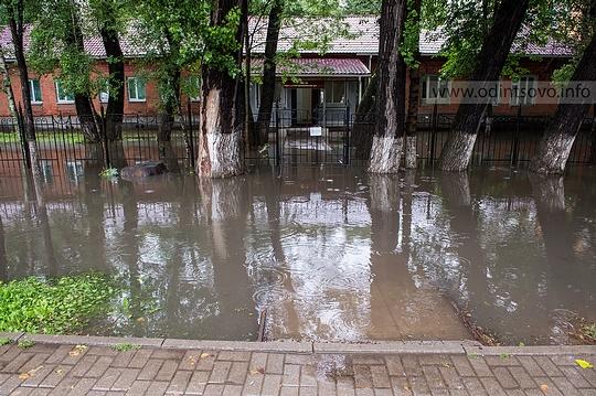 Одинцовский наркологический диспансер отрезан наводнением, дождь, ливень, потоп