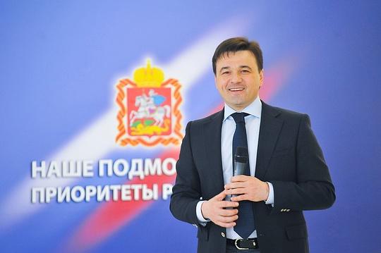 Когда снимут воробьева с поста губернатора 2018
