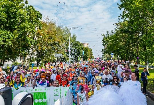 Карнавал наулице Маршала Жукова, Одинцово, день города, День города 2017, Одинцово— 60!