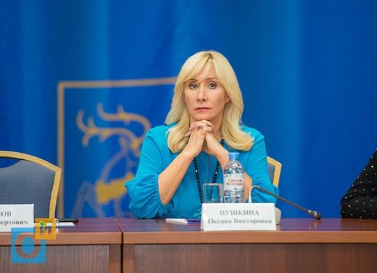 Оксана Пушкина, Публичные слушания по созданию Одинцовского городского округа