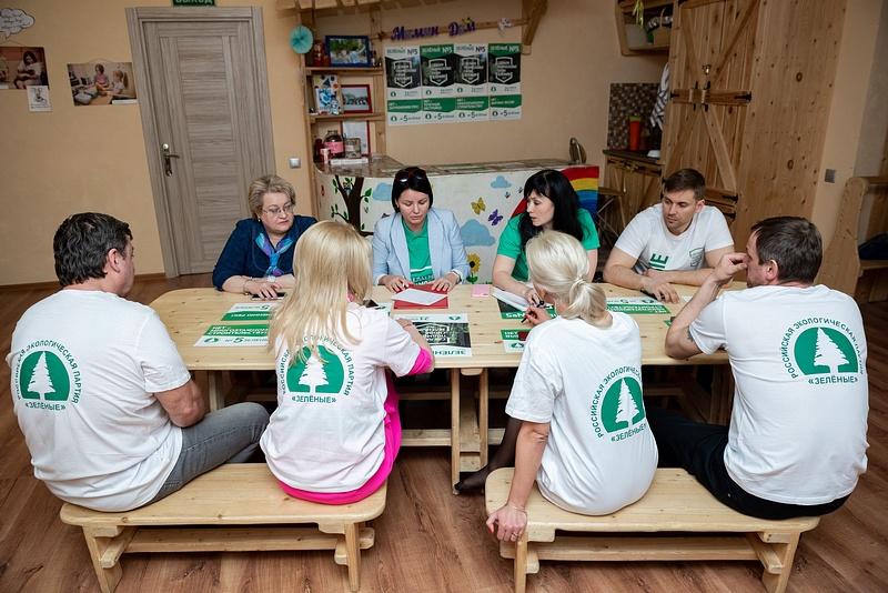 «Зелёные»— против многоэтажной застройки Одинцовского округа, «Зелёные»— против многоэтажной застройки Одинцовского округа