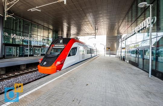 Ж/Д станция «Инновационный центр», Ж/Д станция «Инновационный центр» и ТРЦ «ОРБИОН» открылись в Одинцово