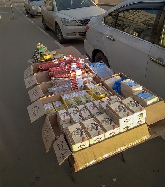 Куда жаловаться на незаконную торговлю на улице