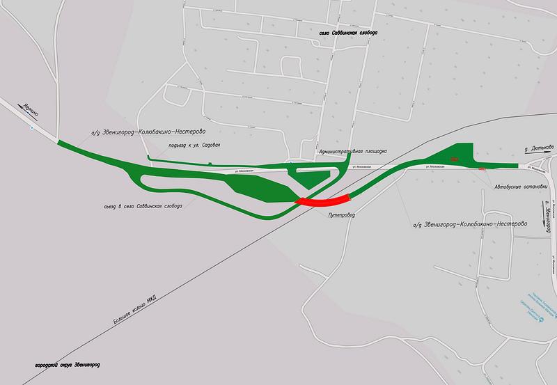 Путепровод черезжелезнодорожные пути усела Саввинская Слобода, Первый платный путепровод начали строить вОдинцовском округе
