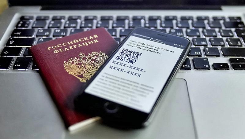 С27мая вМоскве перестанут действовать подмосковные пропуска, Май, Пропускной режим