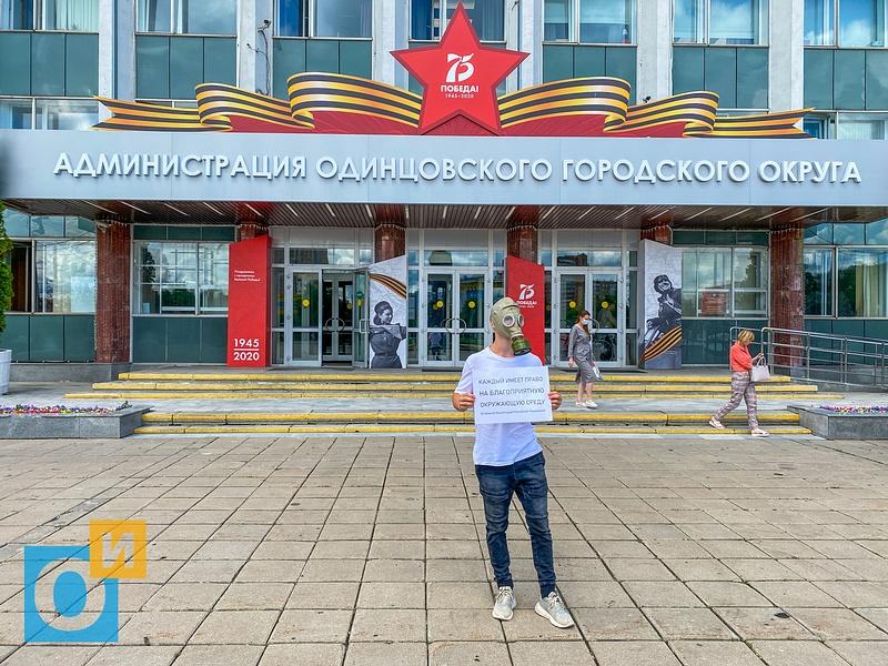 Участник пикета Артём ФЕТИСОВ в противогазе у здания администрации Одинцовского округа, В Одинцово задержали активистов, которые агитировали за благоприятную окружающую среду