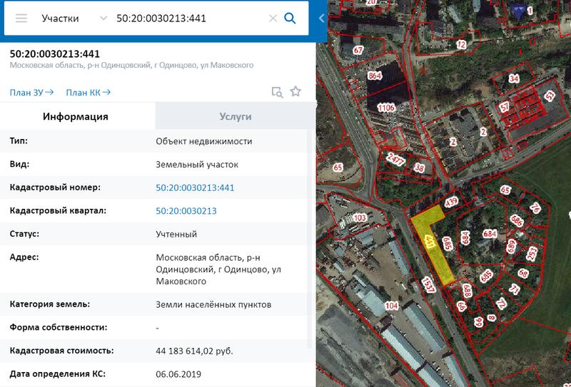Участки под высотную застройку на улице Маковского, Дом на 718 квартир начали строить в 8-м микрорайоне Одинцово
