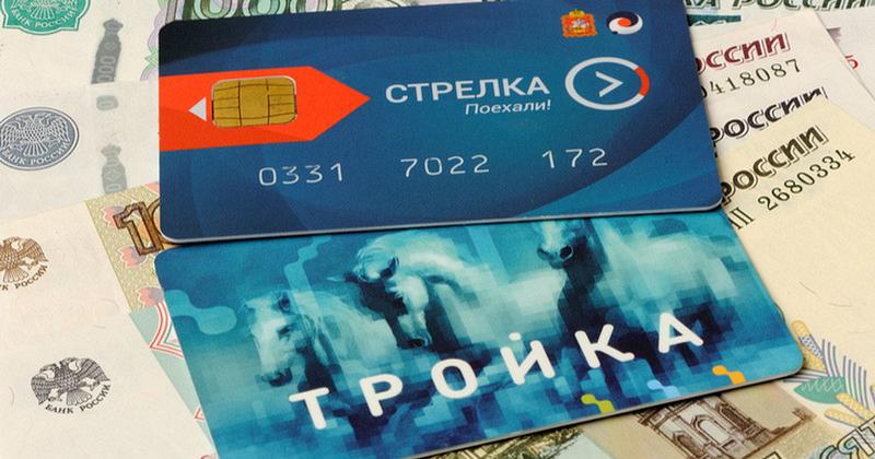 В Подмосковье могут ввести московскую систему оплаты проезда в транспорте, Август